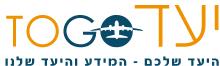 לוגו של יעד ToGo
